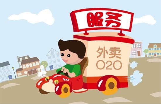 外卖O2O:轻模式、重模式、第三方平台